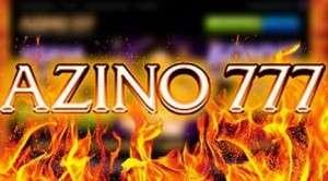 Главные преимущества онлайн-казино Azino777