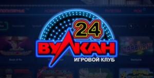 Виртуальные клубы: преимущества перед наземными казино